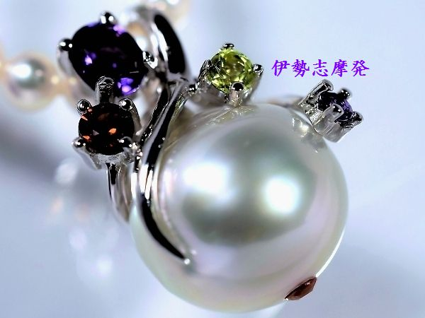 ◆伊勢志摩発◇ 輝石5石付き 美色13㎜!ナチュラル白蝶真珠ペンダントトップ/44_画像5