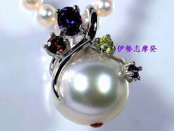 ◆伊勢志摩発◇ 輝石5石付き 美色13㎜!ナチュラル白蝶真珠ペンダントトップ/44_画像6