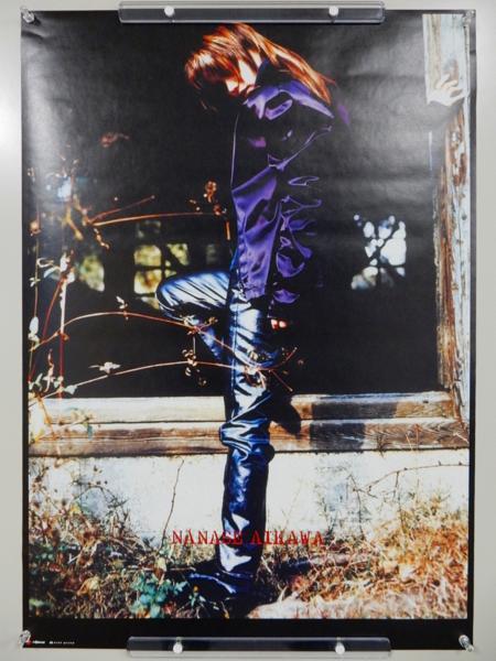 F731◆相川七瀬 NANASE AIKAWA ポスター B2サイズ 予約特典◆