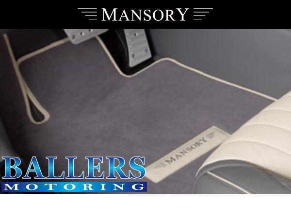 MANSORY BENZ W217 Sクーペ フロアマット 左ハンドル用( 内装 エアロ )_画像1