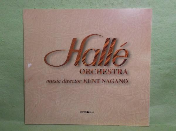 A-2【パンフ】ハレ管弦楽団 ケント・ナガノ 1996