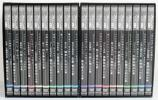 ★中古品★NHKエンタープライズ DVD ソフト プロフェッショナル 仕事の流儀 DVD-BOX 1&2 セット