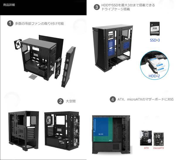 Aigo ミドルタワー ATX/MicroATX対応 強化フロントガラス×アクリルサイドパネル仕様 VR ゲーミング PC ケース ブラック ◆送料区分4◆_画像3