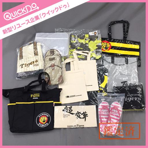 阪神タイガース トートバッグ ショルダーバッグ 含 その他 グッズ まとめセット グッズの画像