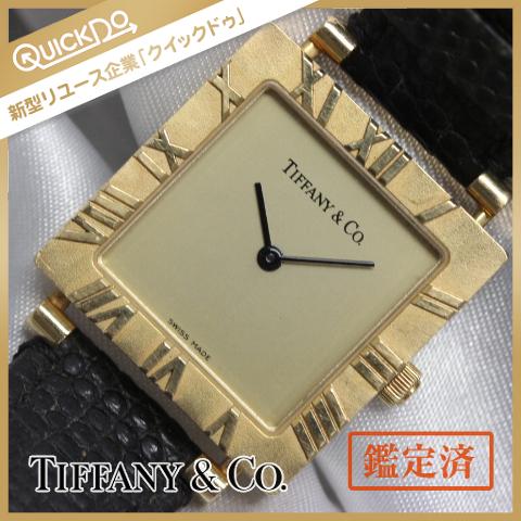 Tiffany&Co. ティファニー アトラス 腕時計 クオーツ レディース 750YG 革ベルト