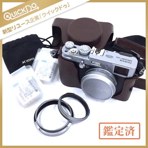 1円 FUJIFILM X100 カメラ本体 f=23mm 1:2 カメラレンズ 初期化済み