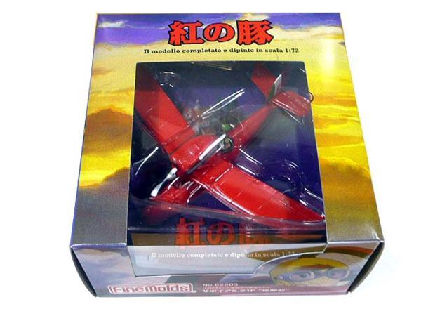 【TORAYA】 即決 1/72 紅の豚 サボイアS.21F 後期型 塗装済 完成 グッズの画像