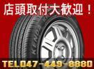 KENDA ケンダ KR30 235/55R18 新品タイヤ