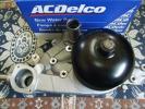 ∞:ACDELCO 97~03 シボレーコルベット ウォータ