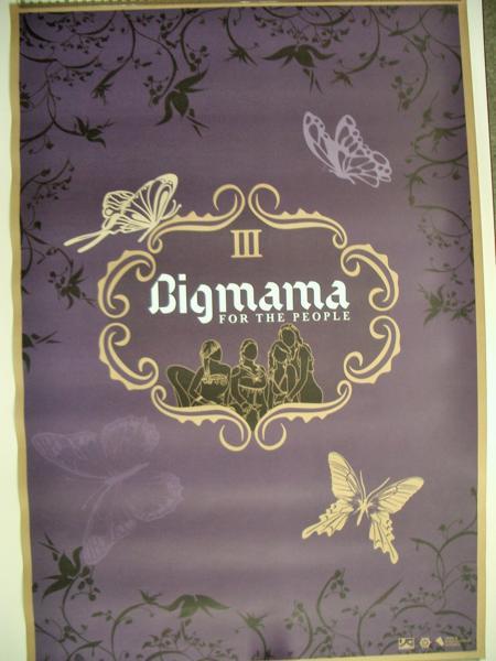 ビッグママ Big Mama 3集 - For the People ポスター