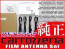 カロッツェリア純正品 載せ替え用AVIC-ZH0009 アン