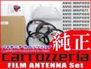 代引即日発送★カロッツェリア純正AVIC-MRP007 アン