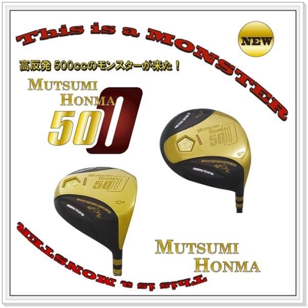 ①☆0番ウッド500cc【MUTSUMI HONMA】ドライバー 【R】