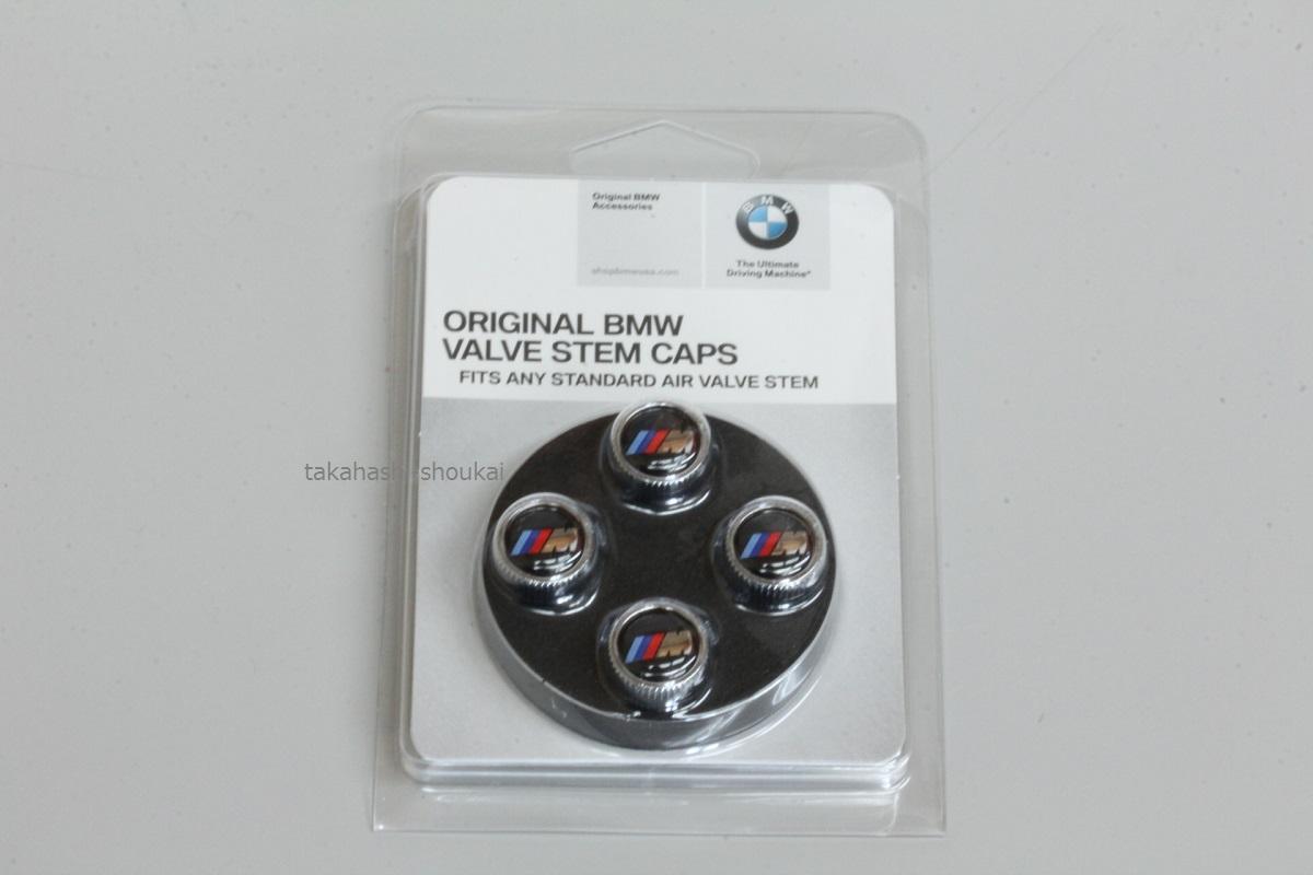 ◆新品【BMW純正】Mロゴ ホイールエアバルブキャップ 1台分(4個) 【US 純正アクセサリー 直輸入】 Xシリーズ X4 X3 F25 E83 X1_画像1