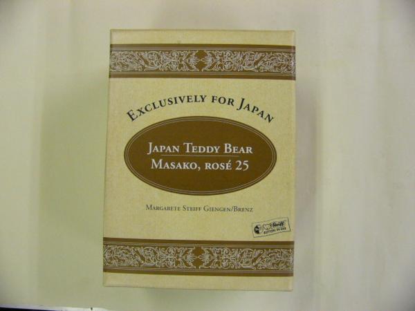 JAPAN TEDDY BEAR テディベア MASAKO, ROSE' 25 限定品 /103_画像2
