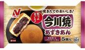今川焼あずき(5個入)×24袋冷凍食品レンジ自然解凍トースタ[M]