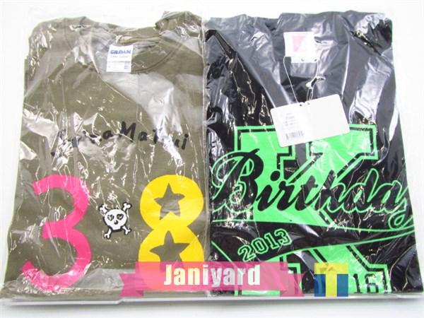SKE48 松井珠理奈 生誕記念Tシャツ 2点セット 未開封 1円