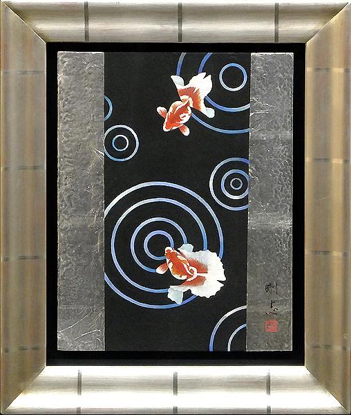 【GLC】名古屋剛志 「遊泳」 日本画6号共シール 郷さくら美術館蔵 若手注目日本画家・代表モチーフの金魚逸品!