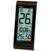 最落1円 訳有りアウトレット品 セイコー電波掛置兼用時計 SQ431B 定価5,000円