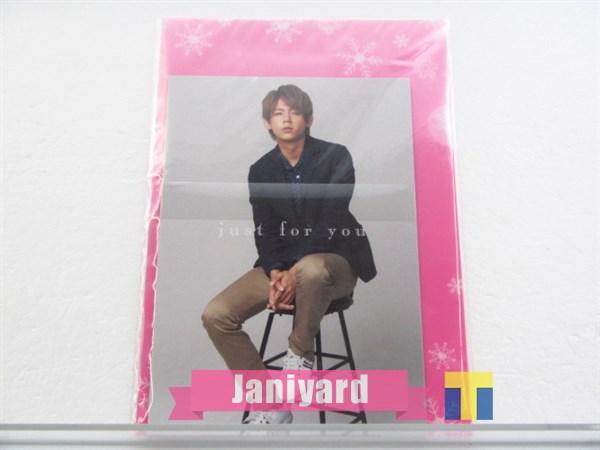ジャニーズWEST 小瀧望 MORSE モールス ポストカード&ファイルセット 1円