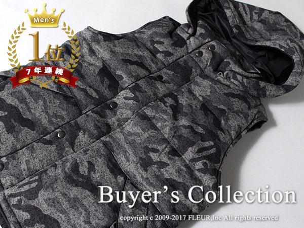 ◇新品◇Buyer's Select フード着脱可 柔らか素材 ニットフリース 中綿ベスト 【 M 】迷彩カモフラ柄/グレー / バイヤーズセレクト C8535