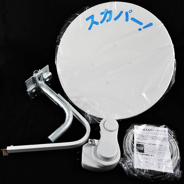 未使用 スカパー!◆BS対応 アンテナ SP-AM600M
