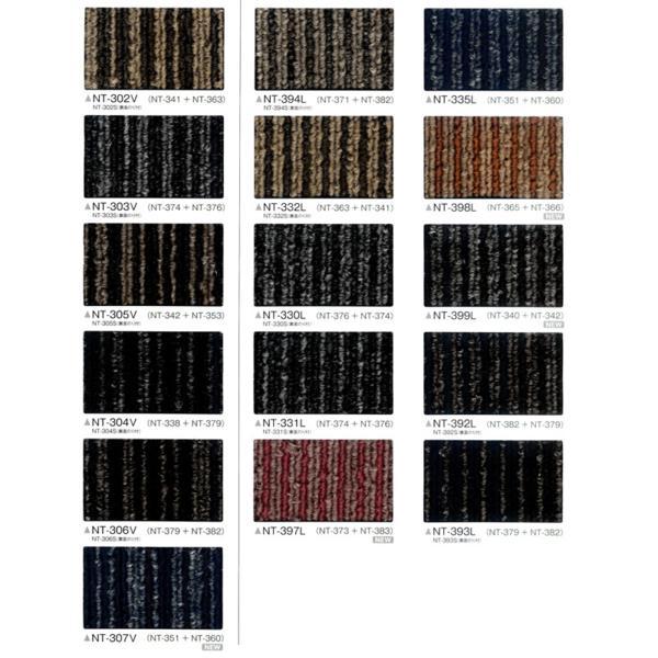 【新品】タイルカーペット 1枚単位 日祝発送代引き可_画像2