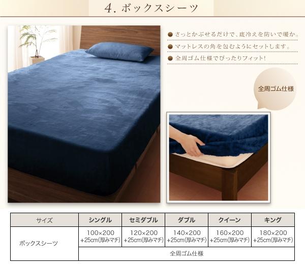 上質マイクロファイバー ベッド用 ボックスシーツ(マットレス用カバー)の単品 クイーン サイズ 色-ベージュ_画像3