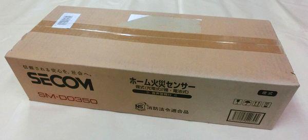 【未使用】 セコム 煙式住宅用火災警報器 ホーム火災センサー SM-D0350 20個セット_画像2