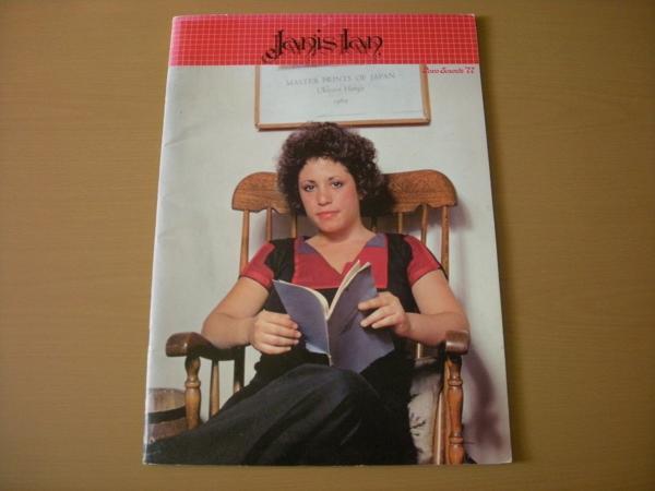 mkm_I038 ジャニス・イアン 1977年 パンフレット カレンダー付