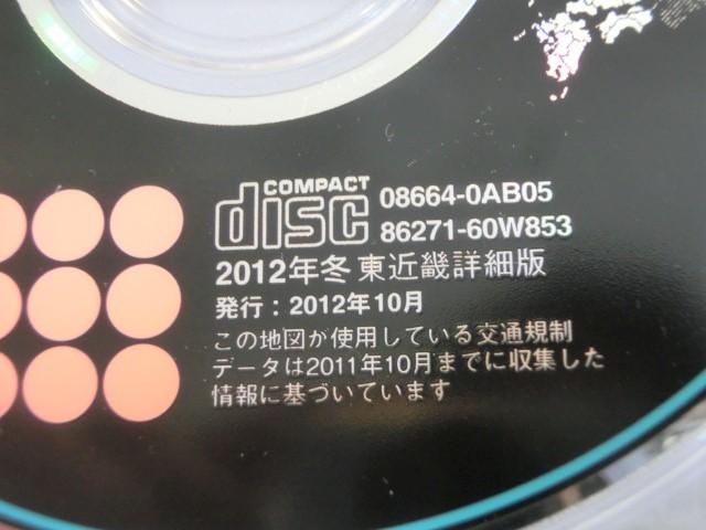 即決トヨタ純正 CD 2012年冬東近畿詳細版 A3J 送料込み!_画像2