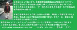 ☆新品送料不要■実績の誠実取引■星崎冷水氷器DCM-115K