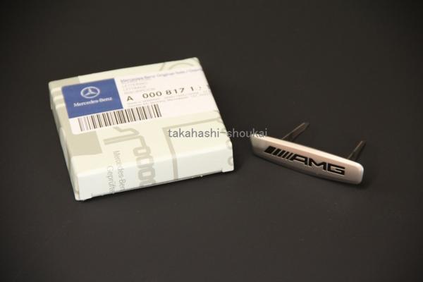 ■新品 ベンツ純正 New AMG シートエンブレム W212 W221 W205 _画像1