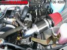 零1000パワーチャンバー106-KD007(赤) テリオス