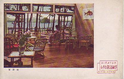∞J3絵葉書 伊豆下田温泉ホテル談話室 椅子に座る女性 静岡_画像1