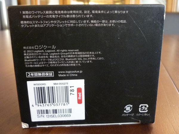 未使用品■MobileBoombox■スピーカー&スピーカーフォン■ω_画像3