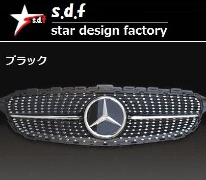 【M's】メルセデス・ベンツ CLA クラス C117 前期 ダイヤモンド グリル s.d.f star design factory エアロ Mercedes Benz W117 180 250_画像3
