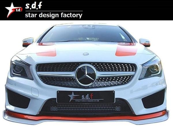 【M's】メルセデス・ベンツ CLA クラス C117 前期 ダイヤモンド グリル s.d.f star design factory エアロ Mercedes Benz W117 180 250_画像4