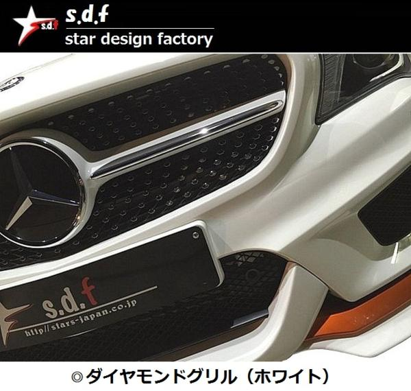 【M's】メルセデス・ベンツ CLA クラス C117 前期 ダイヤモンド グリル s.d.f star design factory エアロ Mercedes Benz W117 180 250_画像1