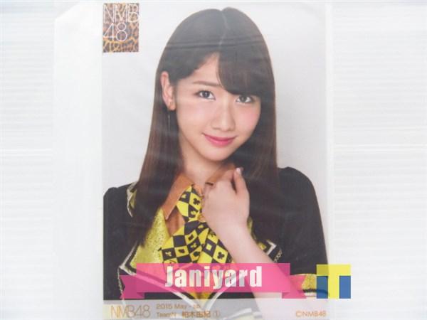 AKB48 柏木由紀 生写真 5枚 NMB48 2015 May 未開封 1円