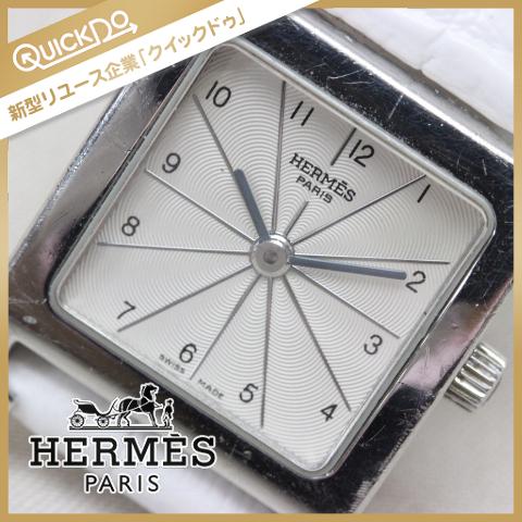 1円 エルメス HERMES 腕時計 Hウォッチ HH1.210 スクエア型 ベージュ文字盤 クォーツ レディース 社外ベルト 稼働品