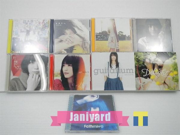 miwa CD 9点セット 1円