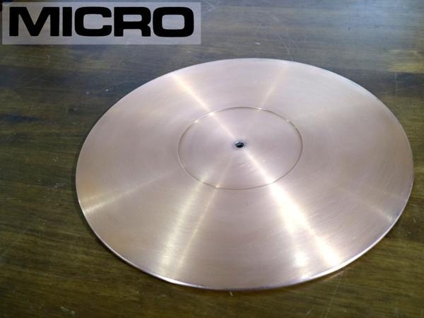 MICRO CU-180