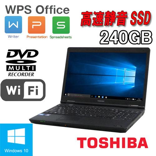 正規OS Windows10 東芝 dynabook B452 Dualcore メモリ4GB 爆速新品SSD 240GB 無線 15.6型 WPSOffice リカバリメディアあり