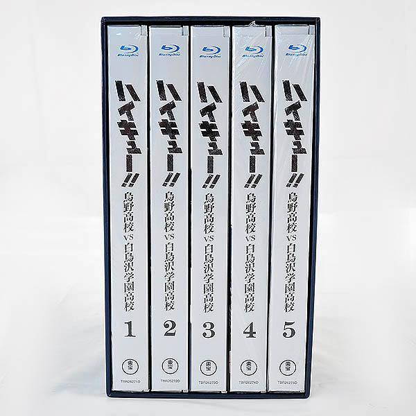 Blu-ray◆ハイキュー!! 烏野高校VS白鳥沢学園高校 初回 全5巻セット 収納BOX付