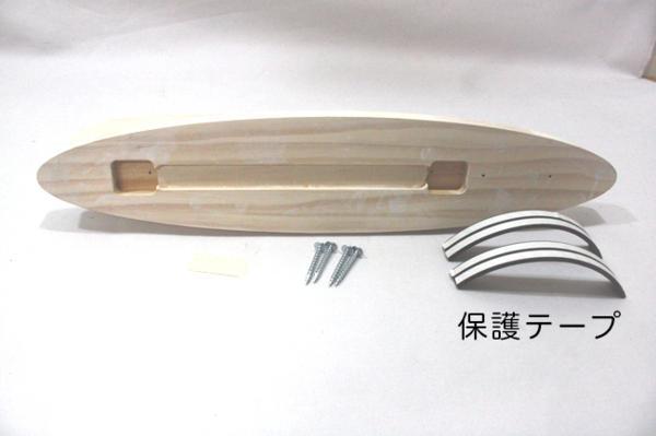 サーフボードラック AQUA RIDEO パラレル(塗装あり) WHITE ビス止め サーフィン ショートボード/ロングボード インテリア 木製_画像2