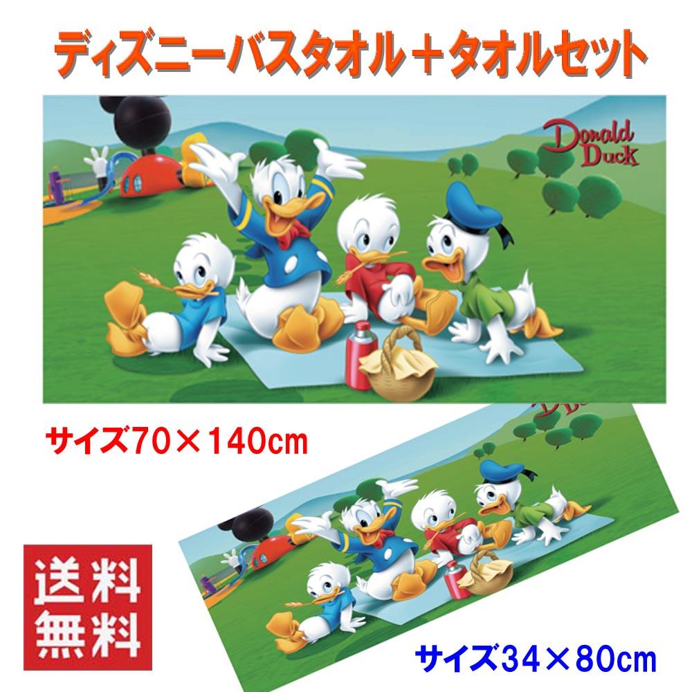 ◆22 新着 ディズニー ドナルドダック ファミリー フェイスタオル バスタオル 2点セット 送料無料 ディズニーグッズの画像