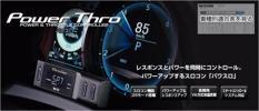 【BLITZ】ブリッツ パワスロ アルトターボRS HA36S R06A(TURBO)