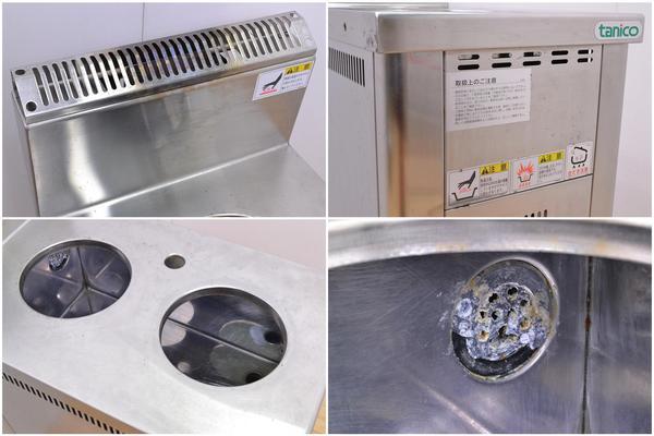 タニコー■都市ガス用■フードウォーマー/湯煎器TGW-35■06年製_画像2