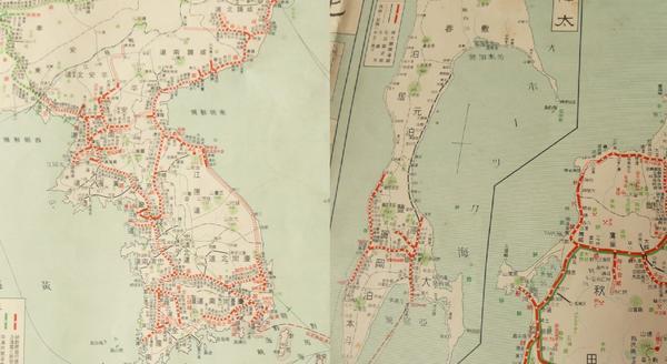 昭和11年 最新大日本鐵道地図 鐵道省 鉄道 0327G10Q_画像2